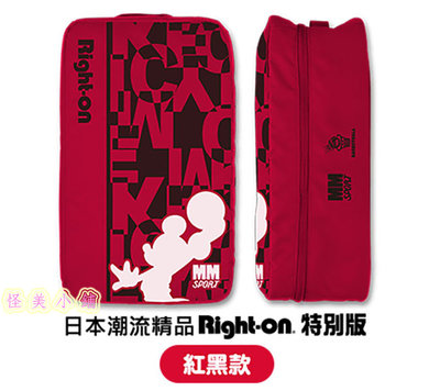 【怪美小鋪】現貨 限量 7-11 迪士尼系列盛夏運動趣 米奇 Right-on特別版 立體鞋袋收納包 (紅黑款)鞋袋