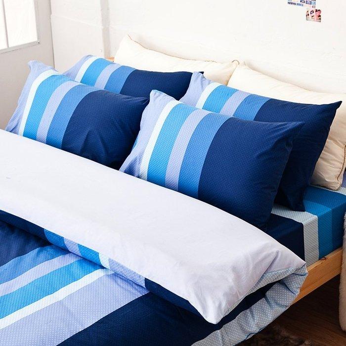 床包兩用被組 / 雙人特大【海水藍】雙人特大床包舖棉兩用被組含兩枕套,100%純綿,戀家小舖-AAC515
