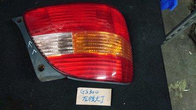GS300 97-05 尾燈 後燈 一個2000