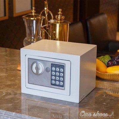 ZIHOPE 帶鎖鐵盒小箱子加厚桌面收納盒保險箱儲物零錢密碼盒ZI812