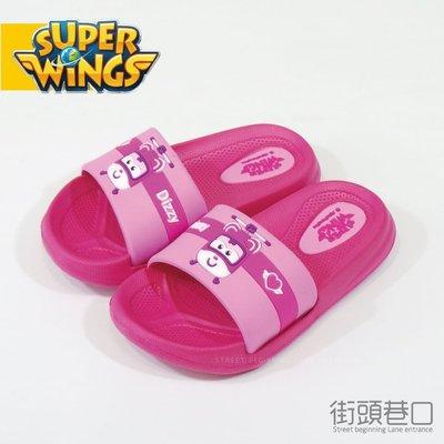 【街頭巷口 Street】 SUPER WINGS 超級飛俠 超級熱門卡通 休閒拖鞋 童鞋 KRS74718P 粉色