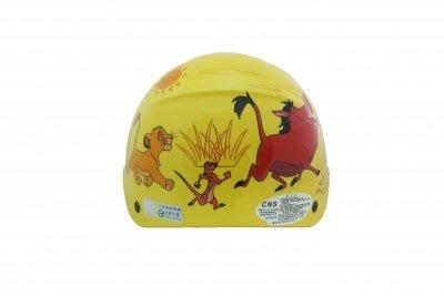 超商免運 台灣製造 卡通安全帽獅子王 不含鏡片 幼兒/兒童1/2安全帽半罩 正版授權 檢驗合格 CA-116