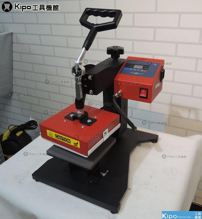 15*15CM熱轉印小型燙標機 燙畫機 服裝DIY壓燙機 燙印機 熱銷轉印機-VKA006117A
