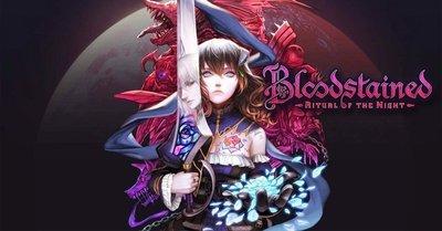 【離線版】steam 血咒之城:暗夜儀式 pc版 正版