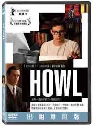 【熊讚影音書坊】HOWL DVD (九成新二手正版片)最新影片都可來信詢問哦!