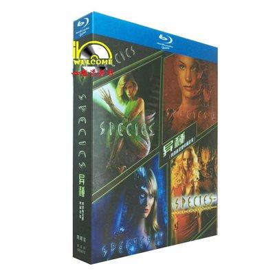 【優品音像】 BD藍光電影1080P Species 異種1-4部 完整版 4碟裝DVD 精美盒裝