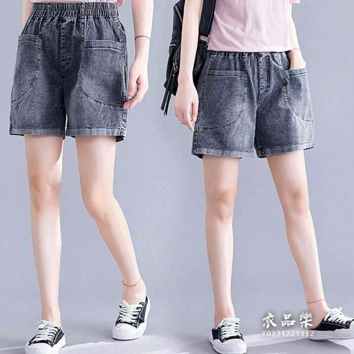 衣品樂 寬松百搭高腰牛仔短褲新品洗水做舊磨白煙灰色闊腿褲熱褲