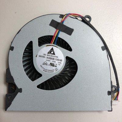 全新 ASUS 筆電風扇 X75VD X75 X75A F75A 現貨供應 現場立即維修 保固三個月