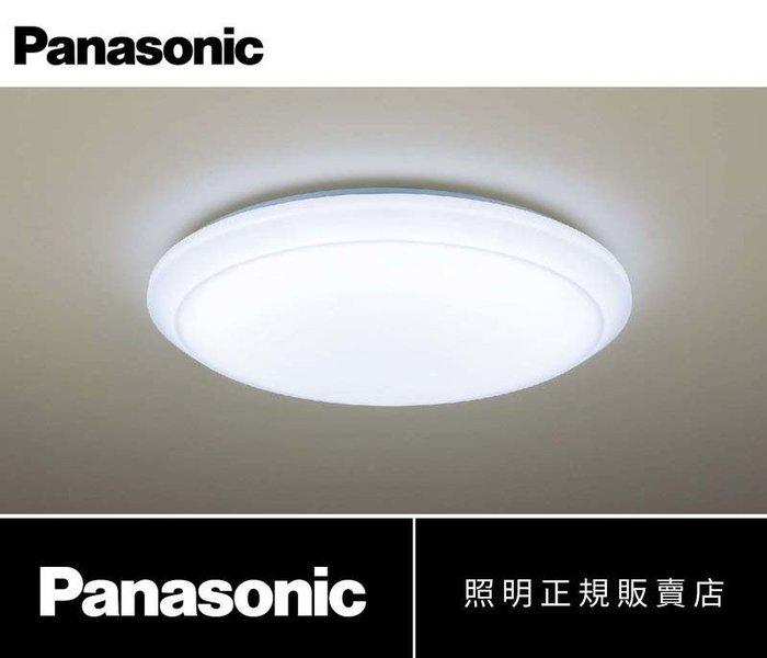 台北市長春路 國際牌授權代理店 Panasonic 國際牌 32.7W LED HH-LAZ5043209 遙控吸頂燈