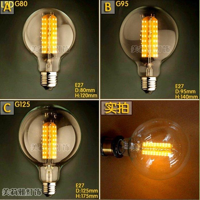 5Cgo【權宇】愛迪生 LED 龍珠燈泡 220V G80 G95 G125 3W 暖白光 燈絲燈 E27 歡迎同業拿貨