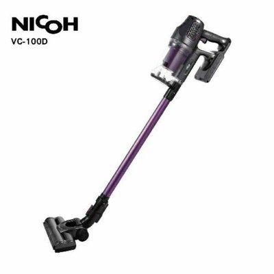送除螨吸頭 限時優惠5/1~5/15(超輕量) 日本NICOH DC手持無線吸塵器 VC-100D