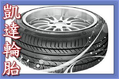 【凱達輪胎鋁圈館】馬牌 CSC5 SSR 225/45/19 225/45R19 失壓續跑胎 防爆胎 歡迎詢問