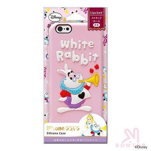 光華商場*包你個頭日本正版 iphone6 4.7 耐摔 全包覆 白兔先生 軟殼 矽膠系列保護殼045