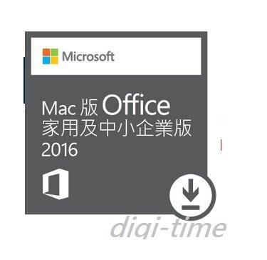 【全新含稅】微軟 Microsoft ESD-Office Mac HB 2016 中小企業下載版 for MAC