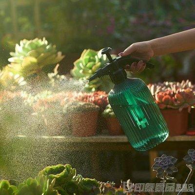 澆花噴壺消毒專用家用灑水壺氣壓式噴水壺壓力噴霧器園藝養花小型 印象家品