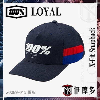 伊摩多※美國 RIDE 100%  LOYAL 經典後扣帽 鴨舌帽 SnapBack 棒球帽 20089-015軍藍