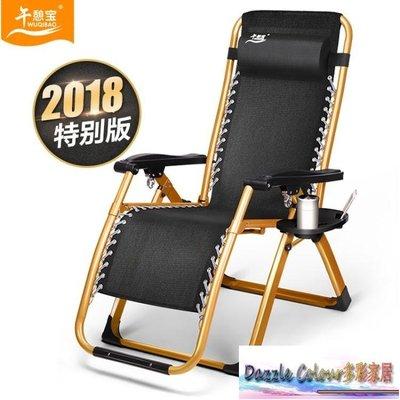 人體工程學躺椅 辦公室折疊床單人午休床...