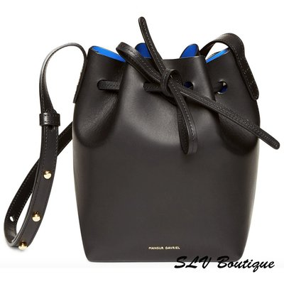 MANSUR GAVRIEL MINI MINI 黑x藍內裡水桶包小款