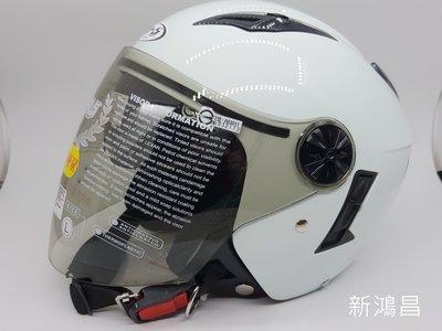 【新鴻昌】#特價品#GP5 235 超輕量化 雙層鏡片 全可拆式安全帽 素色 白色 消光黑