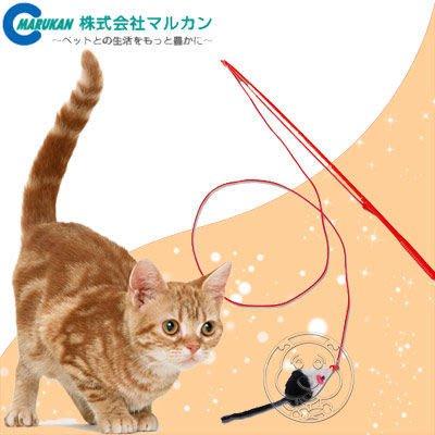 【🐱🐶培菓寵物48H出貨🐰🐹】日本Marukan《鼠鼠逗貓棒》俏皮小老鼠造型 CT-238 特價99元