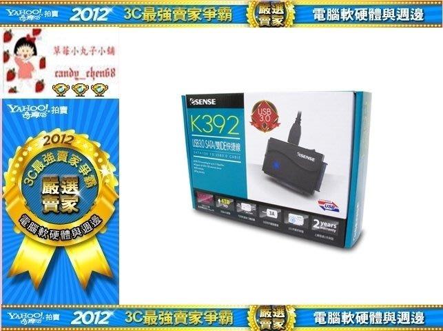 【35年連鎖老店】Esense K392 USB3.0 SATA/雙IDE 快捷線有發票/2年保/EVK392