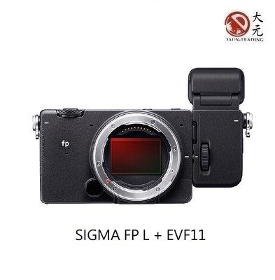*大元˙台南*【新機上市】SIGMA FP L + EVF11 公司貨 L環 全幅 錄影相機 6000萬畫素