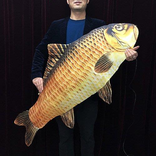 (預購)【天天魔法】【1762】空桿釣魚~空手變魚(大號130cm)