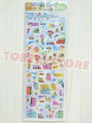玩具總動員 怪獸大學 可愛塗鴉風 行事曆美化透明貼紙