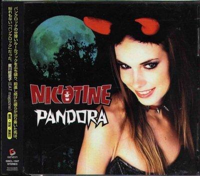 八八 - NICOTINE - Pandora - 日版+VIDEO