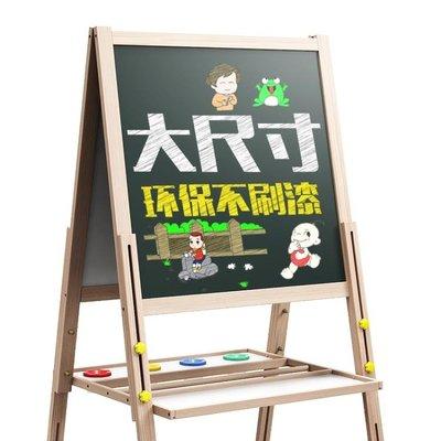 兒童寶寶畫板雙面磁性小黑板可升降畫架支架式家用畫畫塗鴉寫字板YS