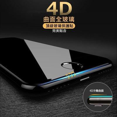 4D 頂級 滿版 冷雕 全玻璃 9H 鋼化膜 iPhonexr iphone xr ixr 玻璃貼璃保護貼