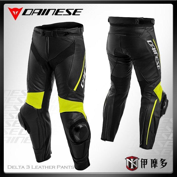 伊摩多※義大利 DAiNESE Delta 3 Leather Pants 防摔褲 皮褲 。黑黑黃 / 4色可選