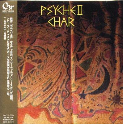 K - Char - Psyche 2 - 日版 - NEW II