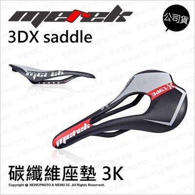 【薪創台中】Merek 3DX saddle 碳纖維 座墊 鞍座 車座 3K紋 超輕量 登山車 公路車 自行車