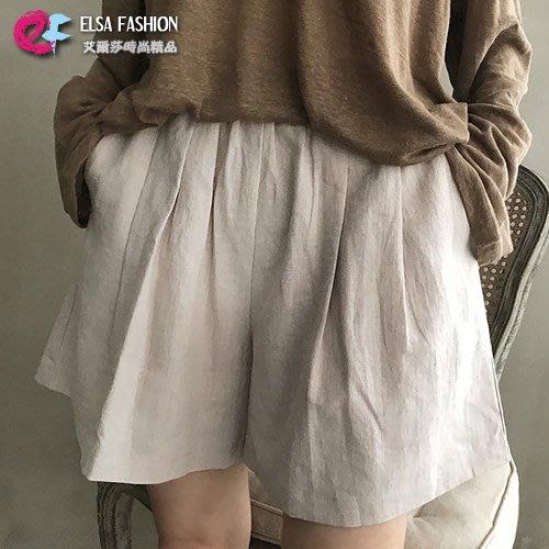 褲裙棉麻 褲 舒適百搭修身棉麻短褲 艾爾莎【TAE6267】