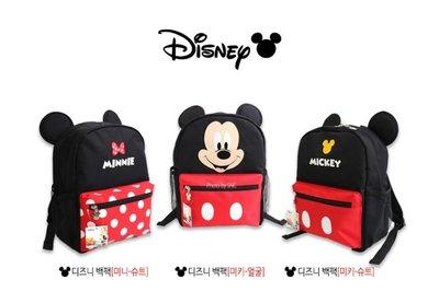 ♀高麗妹♀韓國 MICKEY MOUSE 快樂米奇&米妮 兒童雙肩護背.透氣書包/背包(預購)
