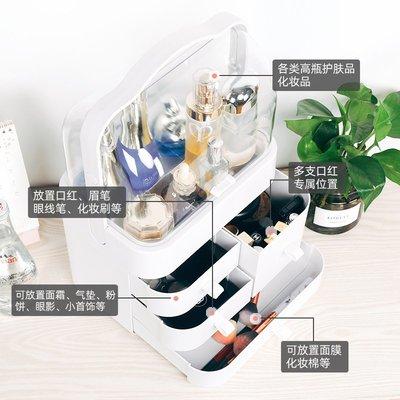 Ordinary shop 新款網紅化妝品收納盒置物架桌面口紅亞克力護膚品防塵有蓋抖音同款收納用品
