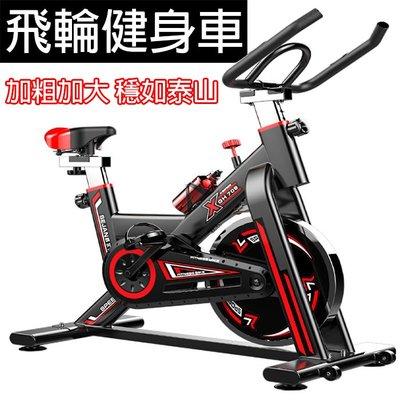*高雄有go讚*動感單車 靜音 飛輪健身車 競速車 自行車 腳踏車 飛輪車 室內腳踏車 踏步機*單車