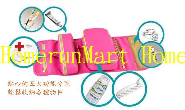PB2防水包旅行袋收納包旅行珠寶首飾收納化妝包化粧包手拿包收納袋、整理包整理袋包中包洗漱包掛式防潑水盥洗包中袋