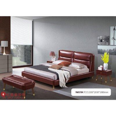 [紅蘋果傢俱] YW8378 5/6尺真皮皮床 頭層皮床 皮藝床 現代床 義式床 皮床 雙人床