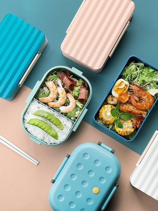 便攜PP塑料分格飯盒上班族學生午餐盒微波爐密封大容量便當盒神都偏愛規格不同價格不同