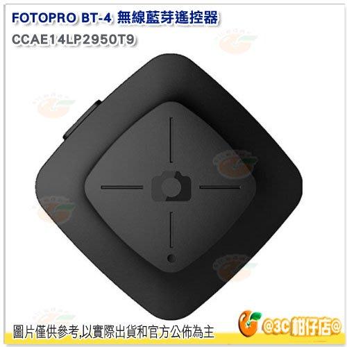 送手腕繩 富圖寶 FOTOPRO BT-4 BT4 無線藍芽遙控器 公司貨 手機 無線 快門 藍牙 遙控器 自拍