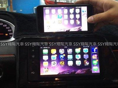 [SSY 翔陽 SSY] TOYOTA 2017 SIENTA 原廠 主機WI-FI 手機 同步 靜向平台