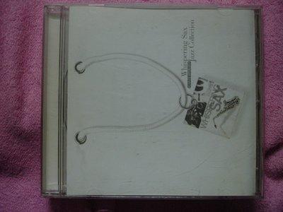[原版光碟] Whispering Sax