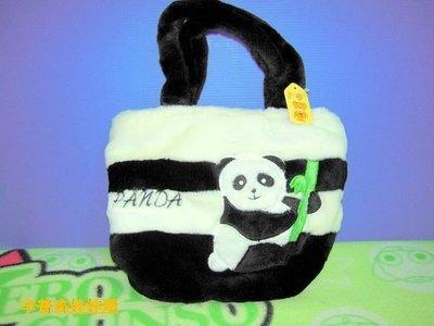 【辛普森娃娃屋】吃竹子貓熊熊貓手提袋手提包包