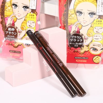 霸王姐姐美妝專櫃日本KISS ME眼線液筆0.1mm極細~防水持久不暈染 黑色棕色黑茶色