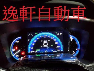 (逸軒自動車)ORO WOE-1 ALTIS十二代胎壓儀表顯示 專用插頭 台灣製造(可改psi單位顯示加800元)