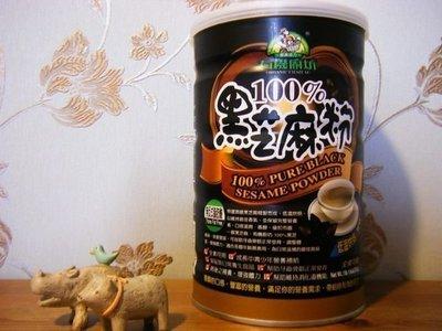 橡樹街3號 有機廚坊 100%純黑芝麻粉 500g/罐【A24008】