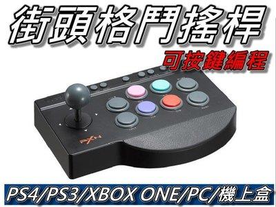 格鬥搖桿/街機搖桿 PS4/PS3/X...