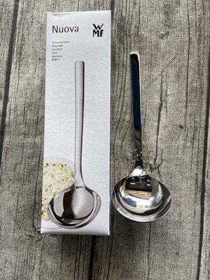 德國 WMF Nuova Soup Ladle不鏽鋼湯勺 勺子 22公分